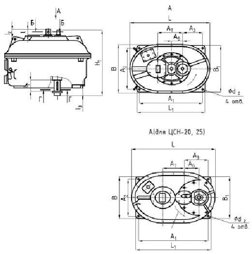 Цилиндрические трёхступенчатые вертикальные редукторы ЦСН